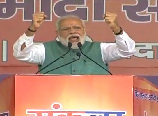 Prime Minister Narendra Modi addresses a 'Sankalp Rally' in Patna, on  March 3, 2019. - Narendra Modi