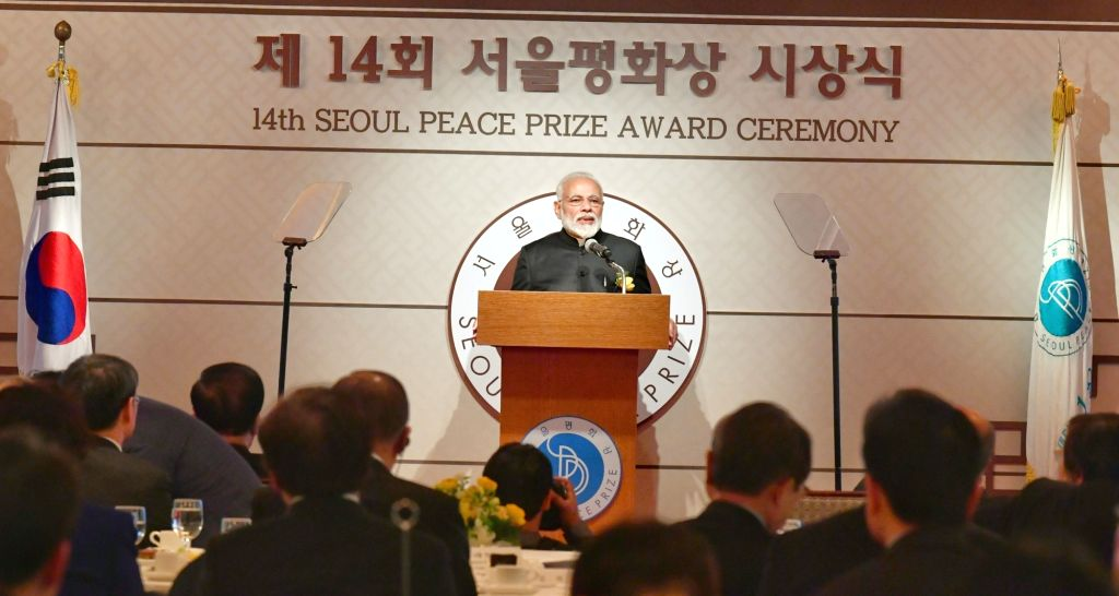 Prime Minister Narendra Modi addresses after receiving the Seoul Peace Prize, in Seoul, South Korea, on Feb 22, 2019. - Narendra Modi