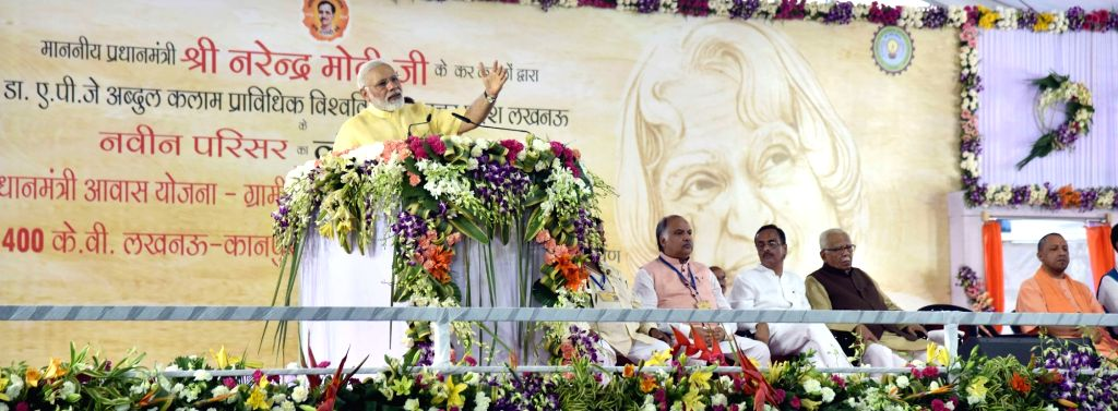 Prime Minister Narendra Modi addresses at Abdul Kalam Technical University, in Lucknow, Uttar Pradesh on June 20, 2017. - Narendra Modi