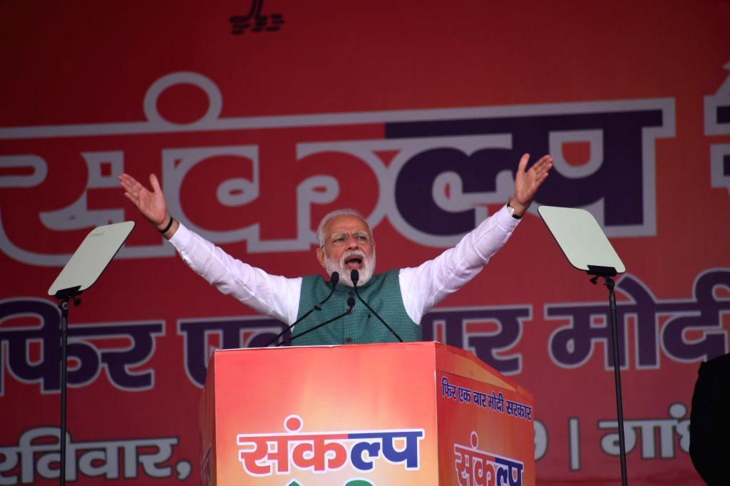 Prime Minister Narendra Modi addresses at 'Sankalp Rally' in Patna, on March 3, 2019. - Narendra Modi