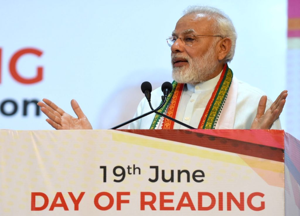 Prime Minister Narendra Modi addresses at the launch of the PN Panicker Reading Day - Reading Month celebration in Kerala on June 17, 2017. - Narendra Modi