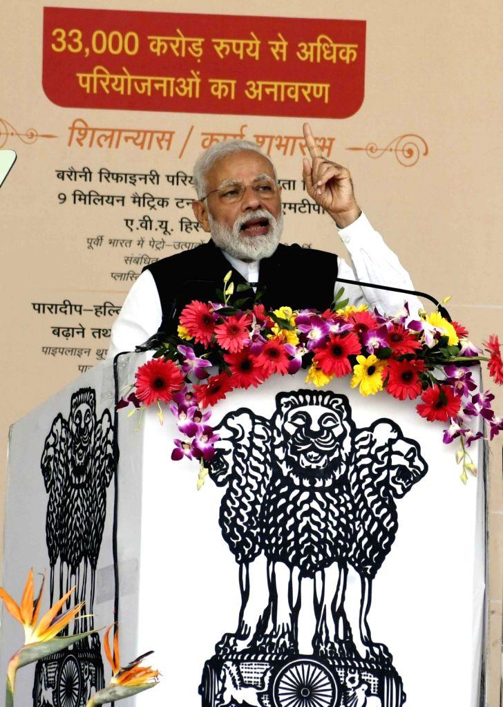 Prime Minister Narendra Modi addresses at the inauguration of various development projects in Bihar's Barauni, on Feb 17, 2019. - Narendra Modi
