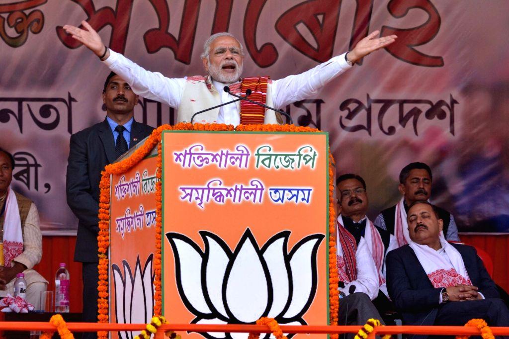 Prime Minister Narendra Modi addresses during Yuva Maha Shakti Samaroh in Guwahati, on Jan 19, 2016. - Narendra Modi