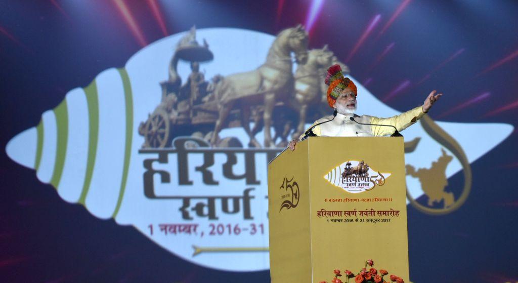 Prime Minister Narendra Modi addresses during Haryana Swarna Jayanti Celebrations in Gurugram on Nov 01, 2016. - Narendra Modi