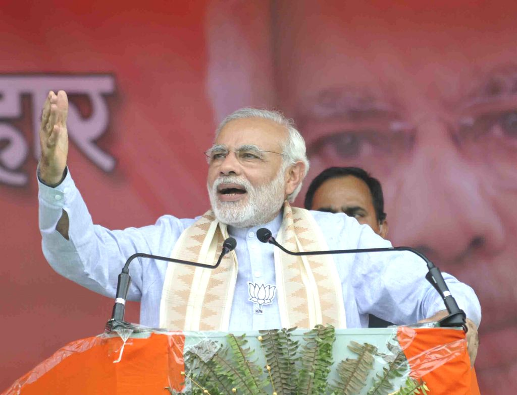 Prime Minister Narendra Modi addresses during a BJP rally in Gaya of Bihar on Aug 9, 2015. - Narendra Modi
