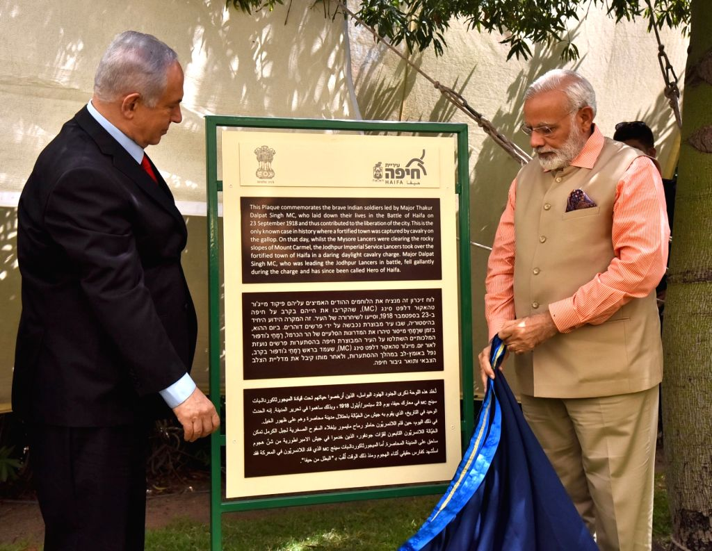 Prime Minister Narendra Modi and Israeli Prime Minister Benjamin Netanyahu unveil the plaque to commemorate Indian Soldiers led by Maj Dalpat Singh who fought to liberate Haifa, in Israel on ... - Narendra Modi and Maj Dalpat Singh