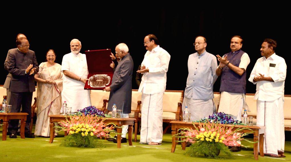 Prime Minister Narendra Modi at the farewell function of the Vice President M Hamid Ansari at Parliament in New Delhi on August 10, 2017. Also seen Vice President-elect M Venkaiah Naidu ... - Narendra Modi, Ministers Arun Jaitley, Ananth Kumar, M Venkaiah Naidu and Sumitra Mahajan