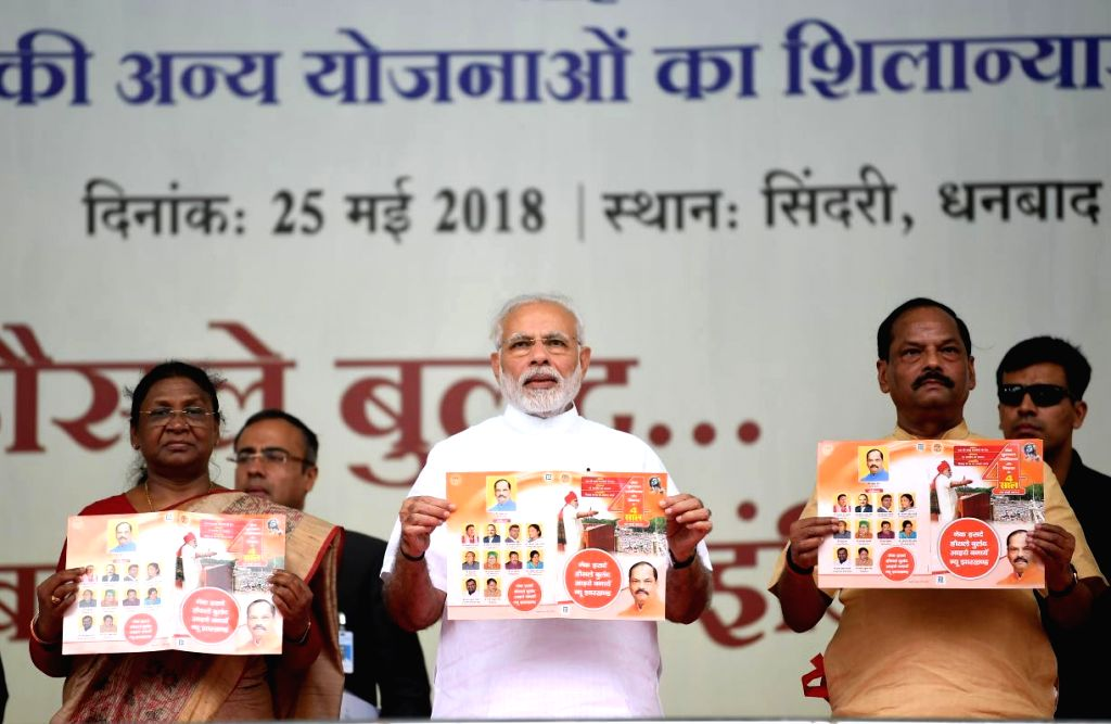 Prime Minister Narendra Modi at the foundation stone of several development projects, in Sindri of Jharkhand on May 25, 2018. Also seen Jharkhand Governor Droupadi Murmu and Chief Minister ... - Narendra Modi