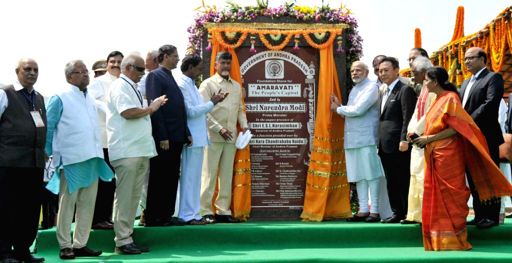 Prime Minister Narendra Modi at the ground breaking ceremony of 'Amaravathi'- the new capital city of Andhra Pradesh on Oct 22, 2015. - Narendra Modi