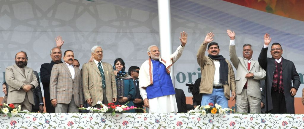 : Prime Minister Narendra Modi at the public meeting at the Sher-e-Kashmir cricket stadium, in Srinagar on November 07, 2015. The Chief Minister of Jammu and Kashmir Mufti Mohammad Sayeed, the ... - Narendra Modi