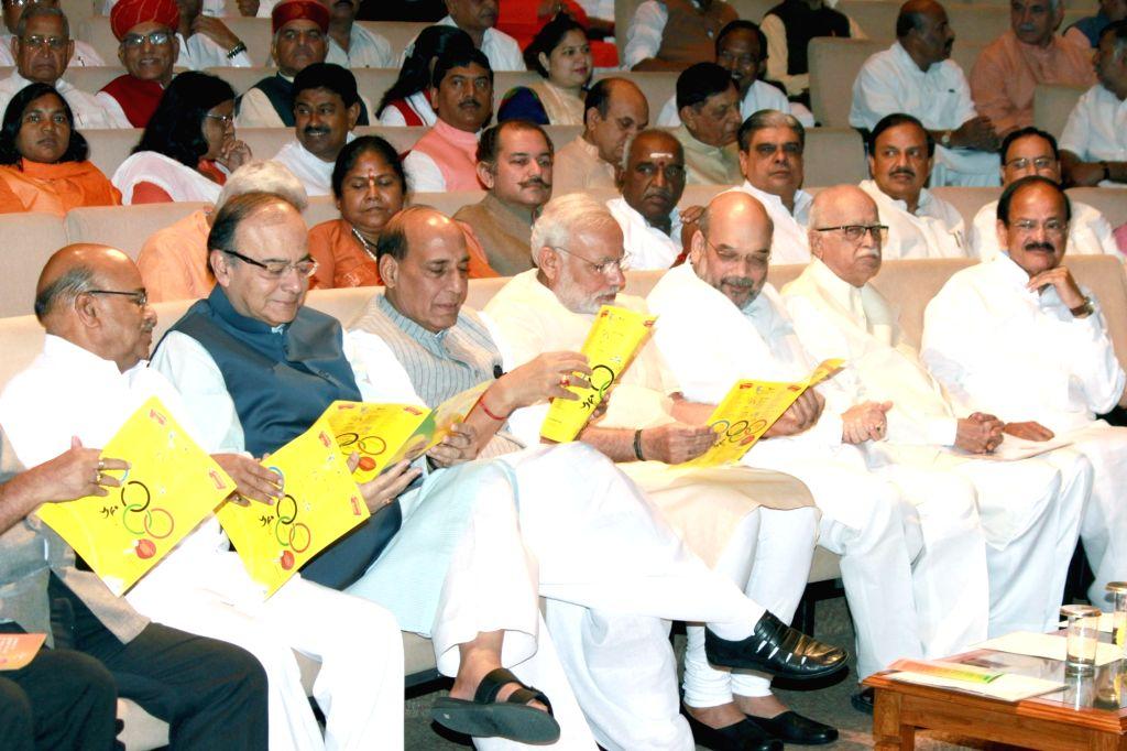 Prime Minister Narendra Modi, BJP president Amit Shah, Home Minister Rajnath Singh, Finance Minister Arun Jaitley, veteran leader LK Advani, Union Minister M. Venkaiah Naidu and other ... - Narendra Modi, M. Venkaiah Naidu, Amit Shah, Rajnath Singh and Arun Jaitley