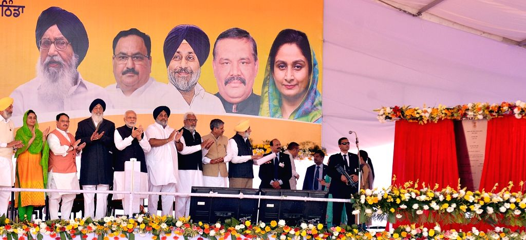 Prime Minister Narendra Modi during the Foundation Stone laying ceremony of All India Institute of Medical Sciences (AIIMS) in Bathinda on Nov 25, 2016. Also seen Punjab Chief Minister ... - Narendra Modi, Parkash Singh Badal, Sukhbir Singh Badal and Harsimrat Kaur