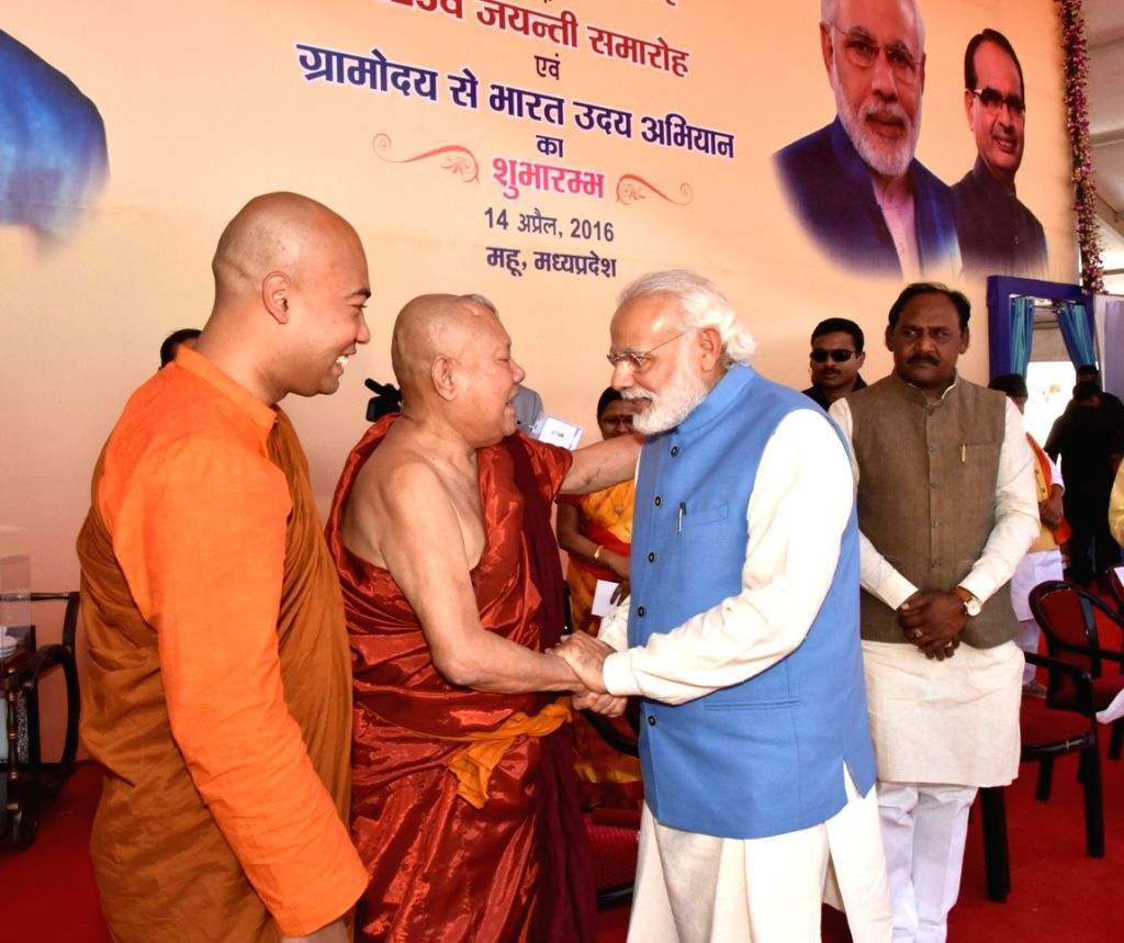 """Prime Minister Narendra Modi during the launch ceremony of the """"Gram Uday se Bharat Uday"""" Abhiyan, in Mhow on April 14, 2016. - Narendra Modi"""