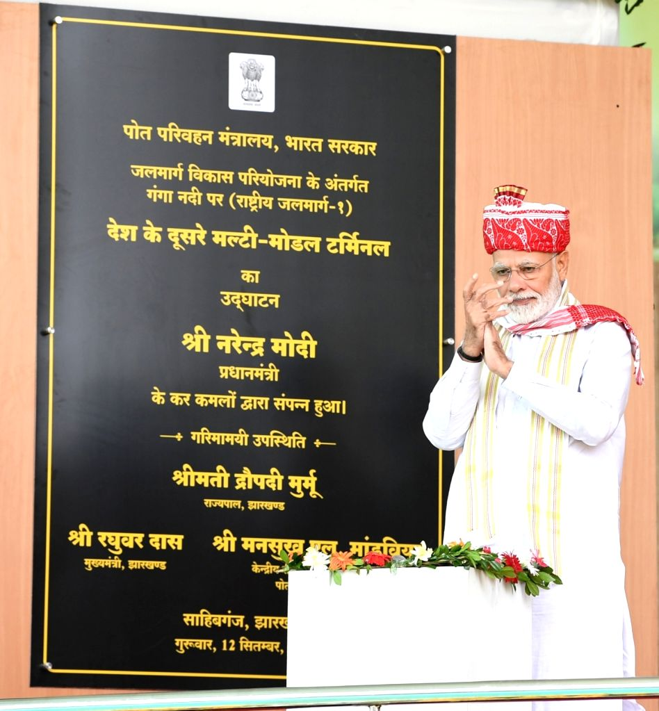 Prime Minister Narendra Modi inaugurates the Multi-Modal Terminal at Prabhat Tara Ground in Sahibganj, Jharkhand on Sep 12, 2019. - Narendra Modi