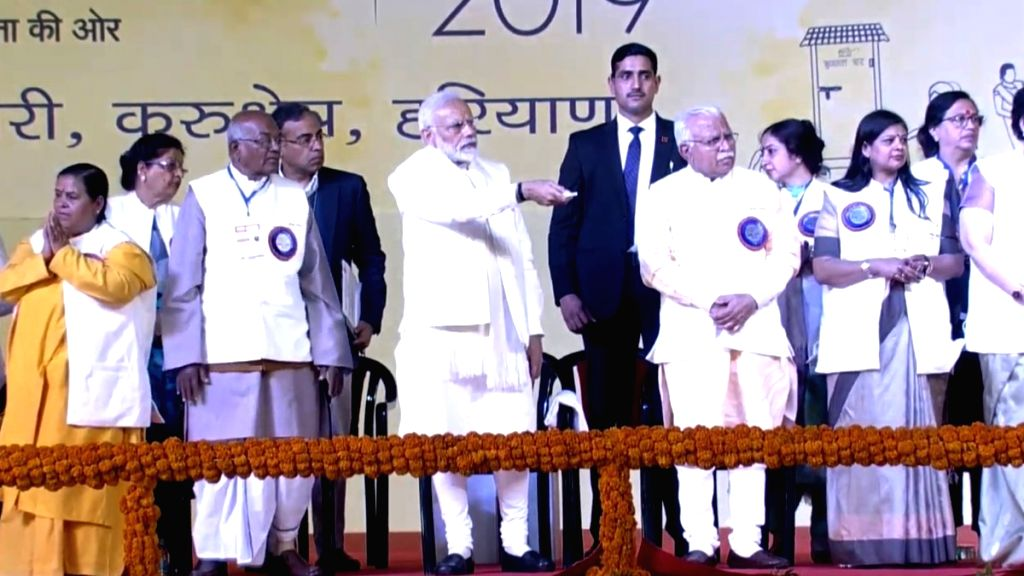 Prime Minister Narendra Modi lays foundation stone of National Institute of Ayurveda, Panchkula, Pandit Deen Dayal Upadhyaya University of Health Sciences, Karnal, Shri Krishna Ayush ... - Narendra Modi