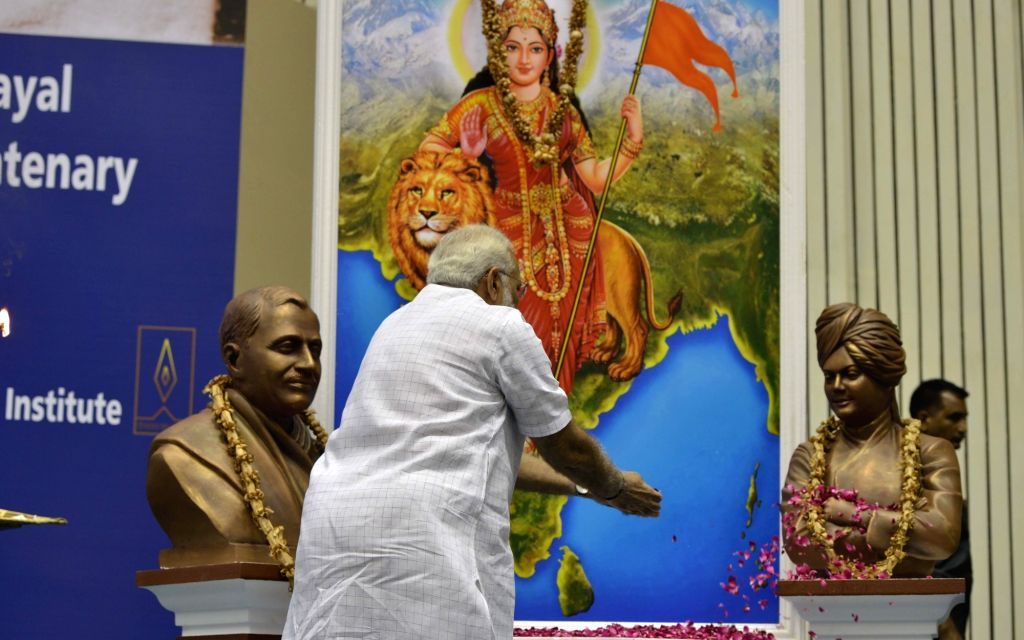 Prime Minister Narendra Modi pays floral tributes to Swami Vivekananda on 125th anniversary of Swami Vivekanand's Chicago address and convention of student leaders on the theme of 'Young ... - Narendra Modi
