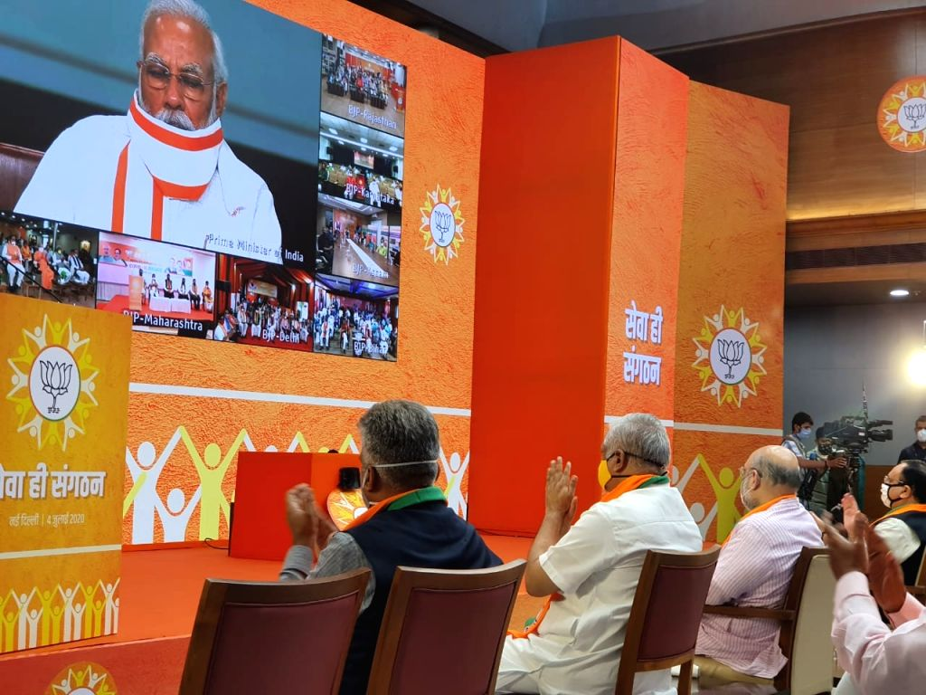 Prime Minister Narendra Modi reviews the relief work done by BJP workers during corona crisis through video conferencing, in New Delhi on July 4, 2020. - Narendra Modi