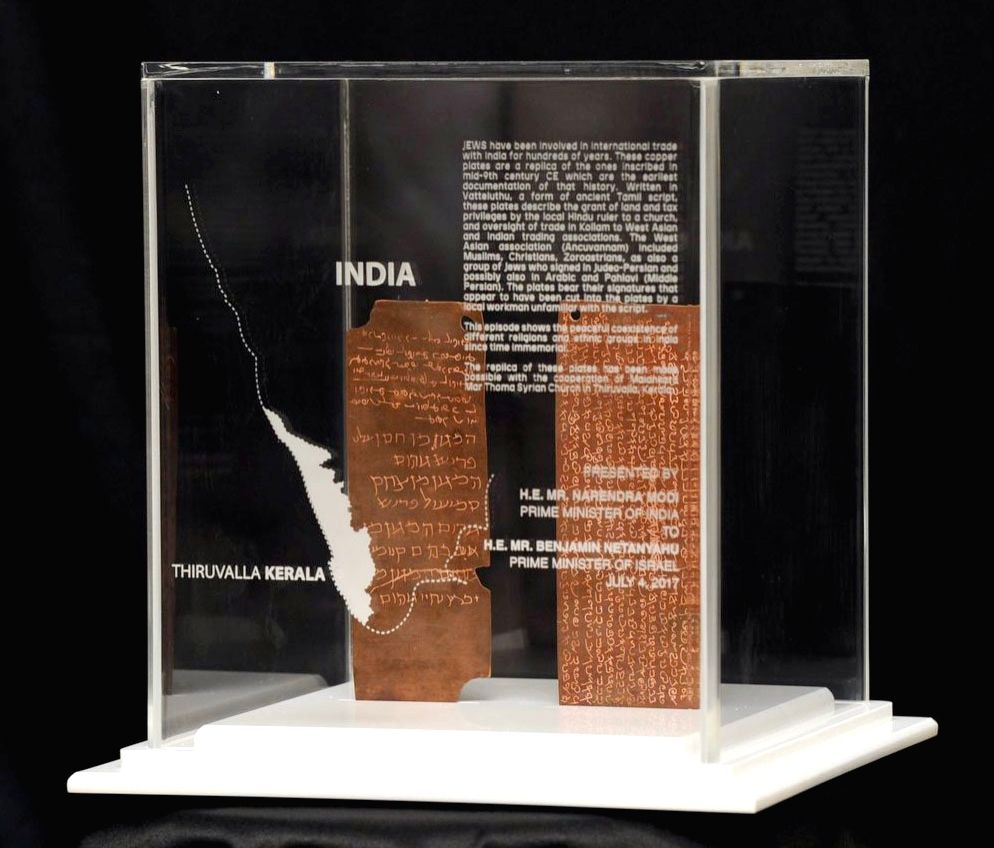 Prime Minister Narendra Modi's gifts to Israeli Prime Minister Benjamin Netanyahu - a set of copper plates (2nd set) believed to be the earliest documentation of the history of Jewish trade with ... - Narendra Modi