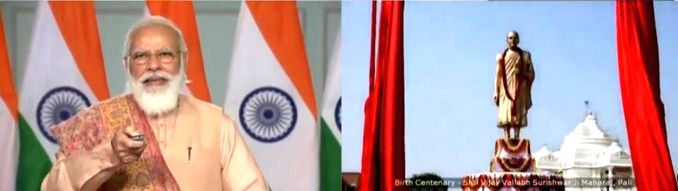 Prime Minister Narendra Modi unveils the 151-inch 'Statue of Peace' of Jain Acharya Vijay Vallabh Surishwar via videoconference on his 151th birth anniversary, in New Delhi on Nov 16, 2020. - Narendra Modi