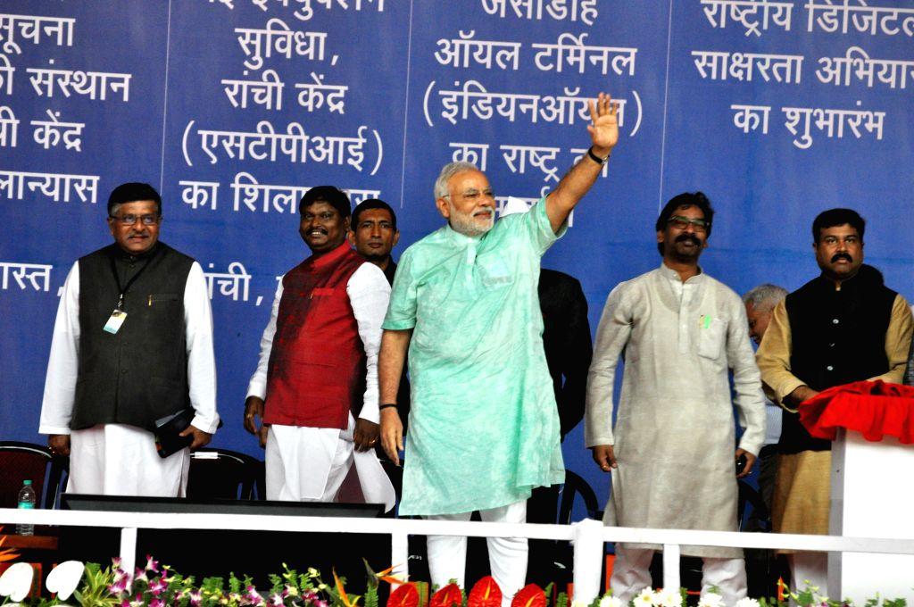 Prime Minister Narendra Modi with Jharkhand Chief Minister Hemant Soren, BJP leader Arjun Munda, Union Law Minister Ravishankar Prasad and others during inauguration of 765kV ... - Narendra Modi and Arjun Munda