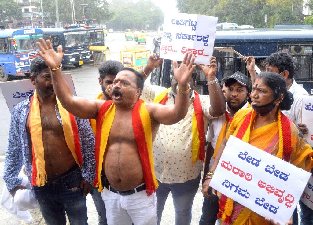 Pro-Kannada activists protest against the Karnataka government's decision to set up a Maratha Development Authority (MDA), the formation of which was announced by Chief Minister B S ... - B S Yediyurappa