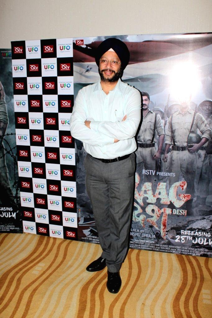 "Producer Gurdeep Singh Sappal during a programme organised to launch trailer of forthcoming film ""Raag Desh"" in Mumbai, on June 30, 2017. - Gurdeep Singh Sappal"