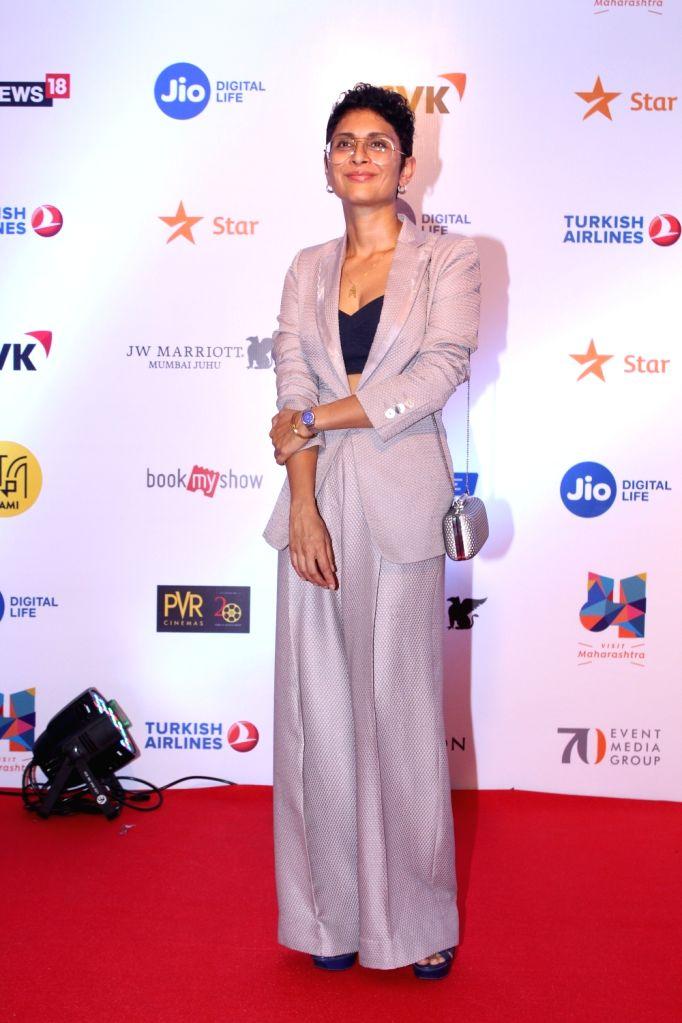 Producer Kiran Rao at Mami Movie Mela 2017 in Mumbai on Oct 12, 2017. - Kiran Rao