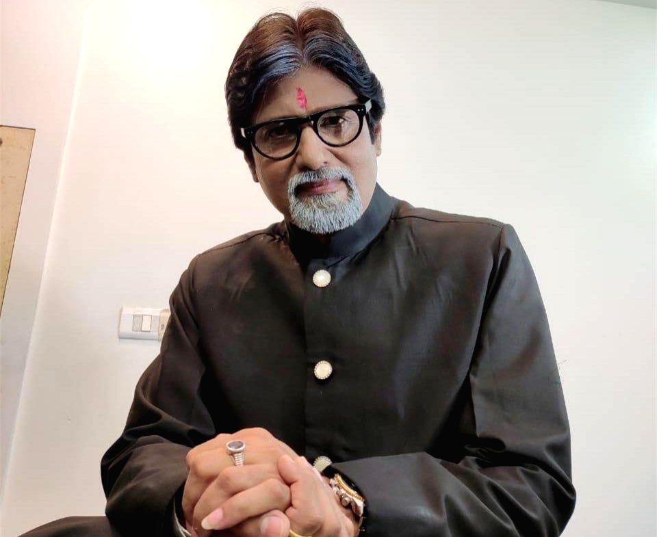 Professor Bachchan. - Bachchan
