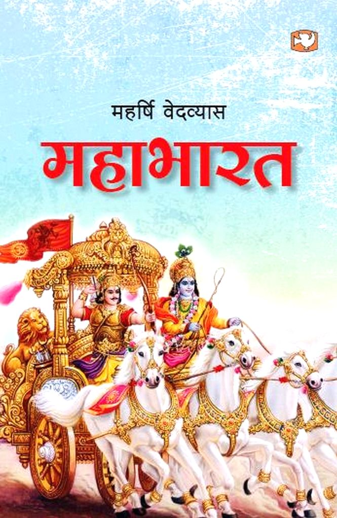 Publisher withdraws British schoolbook linking Hinduism with terrorism. (Photo: Amazon.in)