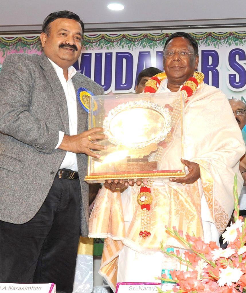 Puducherry Chief Minister V. Narayanasamy at a scholarship distribution programme, in Bengaluru on July 14, 2018. - V. Narayanasamy