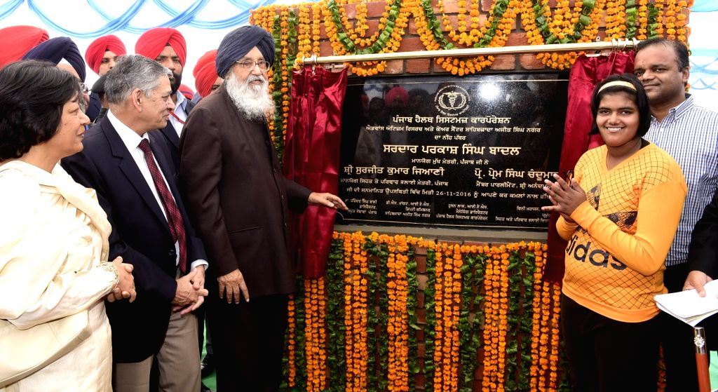 Punjab Chief Minister Parkash Singh Badal lays foundation stone of Advanced Autism and Research Care Centre in Mohali on Nov 26, 2016. - Parkash Singh Badal