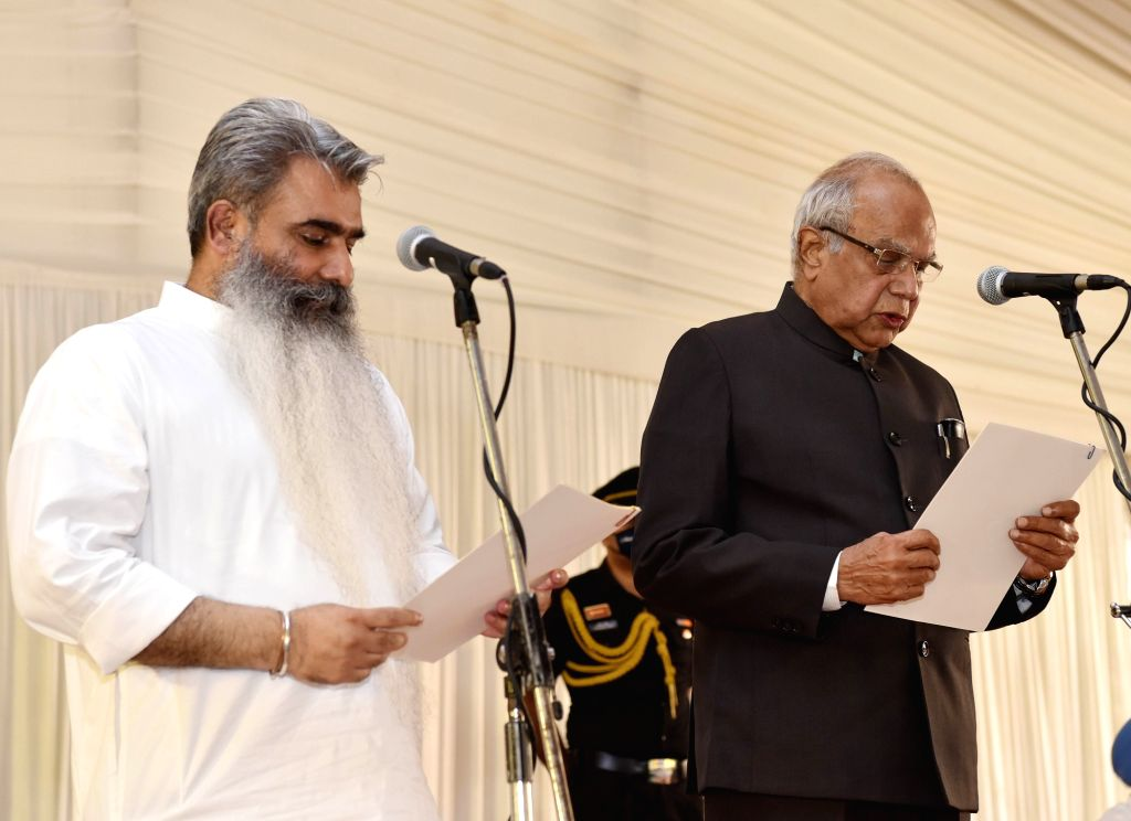 PUNJAB GOVERNOR ADMINISTERS OATH OF OFFICE AND SECRECY TO 15 CABINET MINISTERS
