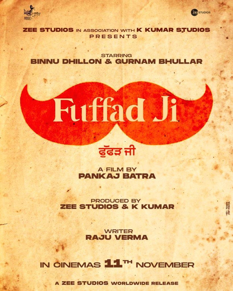 Punjabi film 'Fuffad Ji' to hit theatres on November 11.