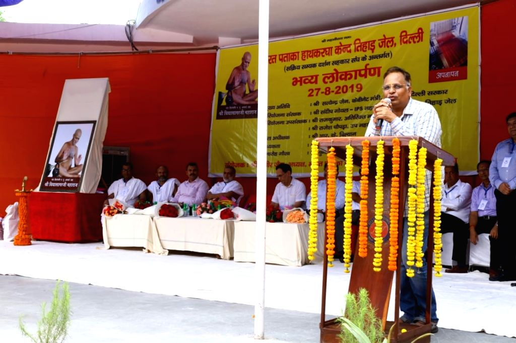 PWD Minister Satyendra Jain addresses during a programme organised at Tihar jail. - Satyendra Jain