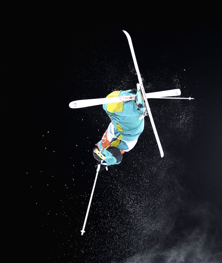 PYEONGCHANG, Feb. 12, 2018 - Dmitriy Reikherd from Kazakhstan competes during men's moguls event of freestyle skiing at 2018 PyeongChang Winter Olympic Games at phoenix snow park, PyeongChang, South ...