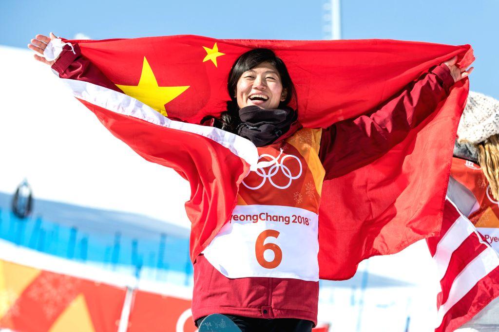 PYEONGCHANG, Feb. 13, 2018 - China's Liu Jiayu celebrates after ladies' halfpipe finals of snowboard at the 2018 PyeongChang Winter Olympic Games at Phoenix Snow Park in PyeongChang, South Korea, on ...