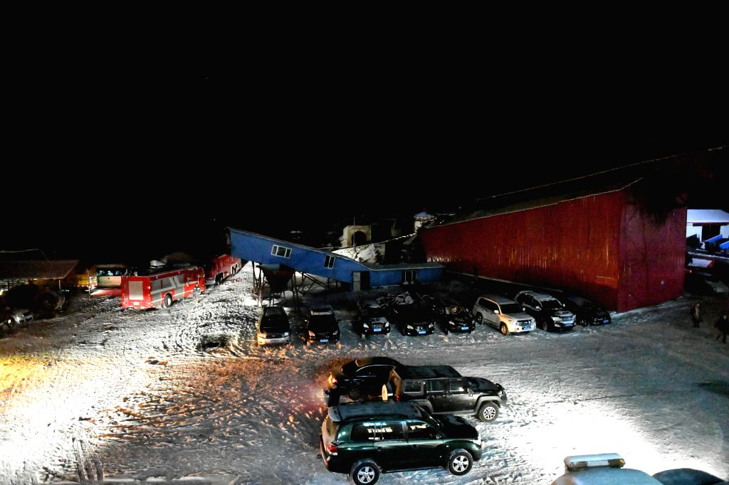 QITAIHE, Nov. 30, 2016 - Photo taken on Nov. 30, 2016 shows the accident site in Qitaihe City, northeast China's Heilongjiang Province. Twenty-two people were trapped in a coal mine accident in ...