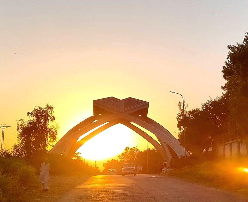 Quaid-e-Azam University in Islamabad.
