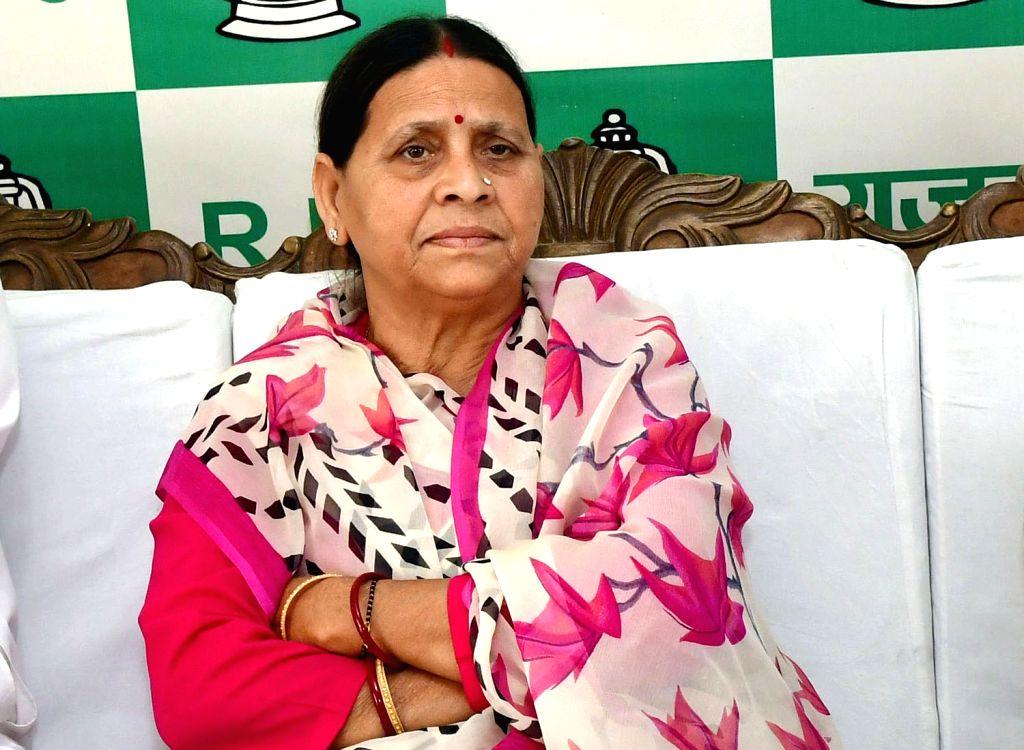 Rabri Devi. (File Photo: IANS)