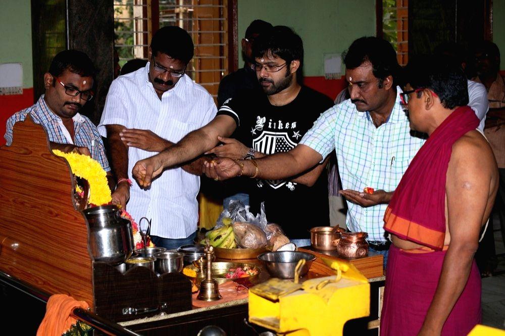 Radha Priyanka Media Entertainments 2nd film launched.