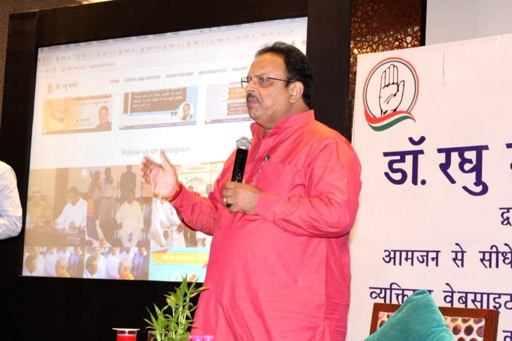 Raghu Sharma. (File Photo: IANS) - Raghu Sharma
