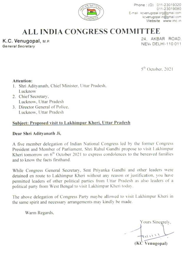 Rahul denied permission to visit Lucknow, Lakhimpur Kheri.(photo:Twitter)