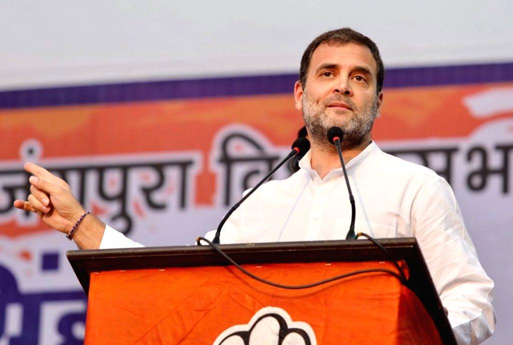 Rahul Gandhi - Rahul Gandhi