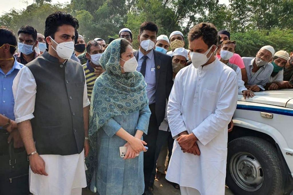 Rahul Gandhi during last rites of AP. - Rahul Gandhi