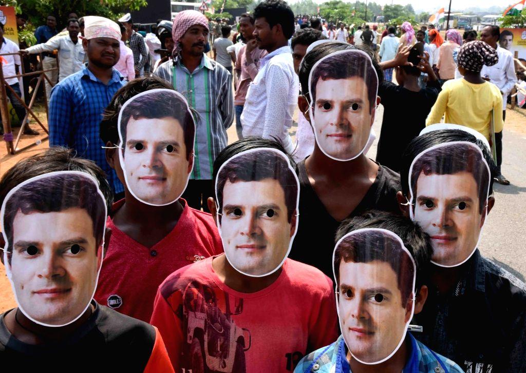 Rahul Gandhi supporters. (File Photo: IANS) - Rahul Gandhi