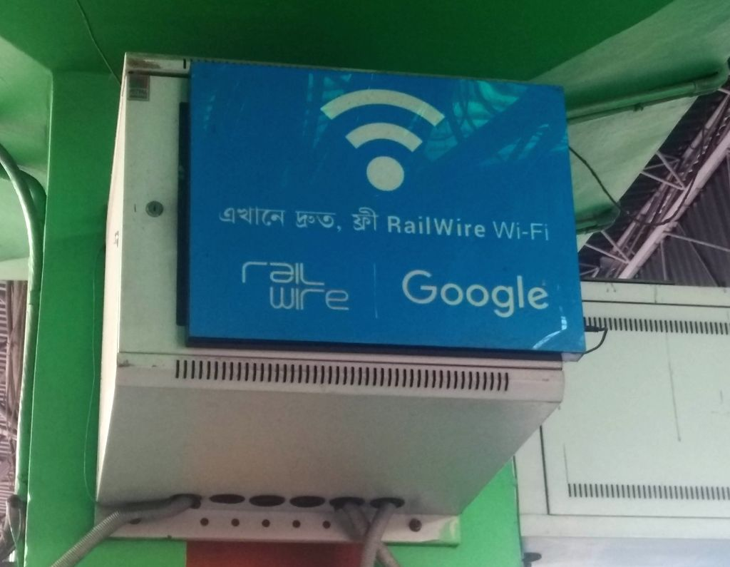 Rail Wire Wi-Fi at Howrah Station. (File Photo: IANS)