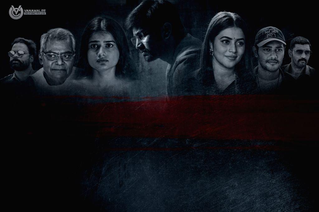 Raj Tarun - Konda Vijaykumar's 'Power Play' Worldwide Grand Release On March 5th.