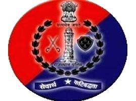 Rajasthan Police.