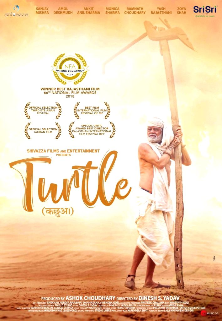 """Rajasthani film """"Turtle"""" featuring actor Sanjay Mishra. - Sanjay Mishra"""