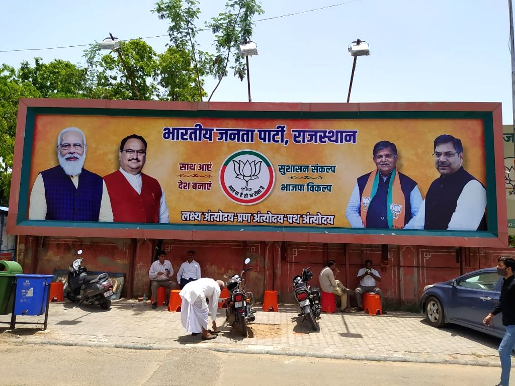 Raje's pictures go missing from BJP posters at state party headquarters